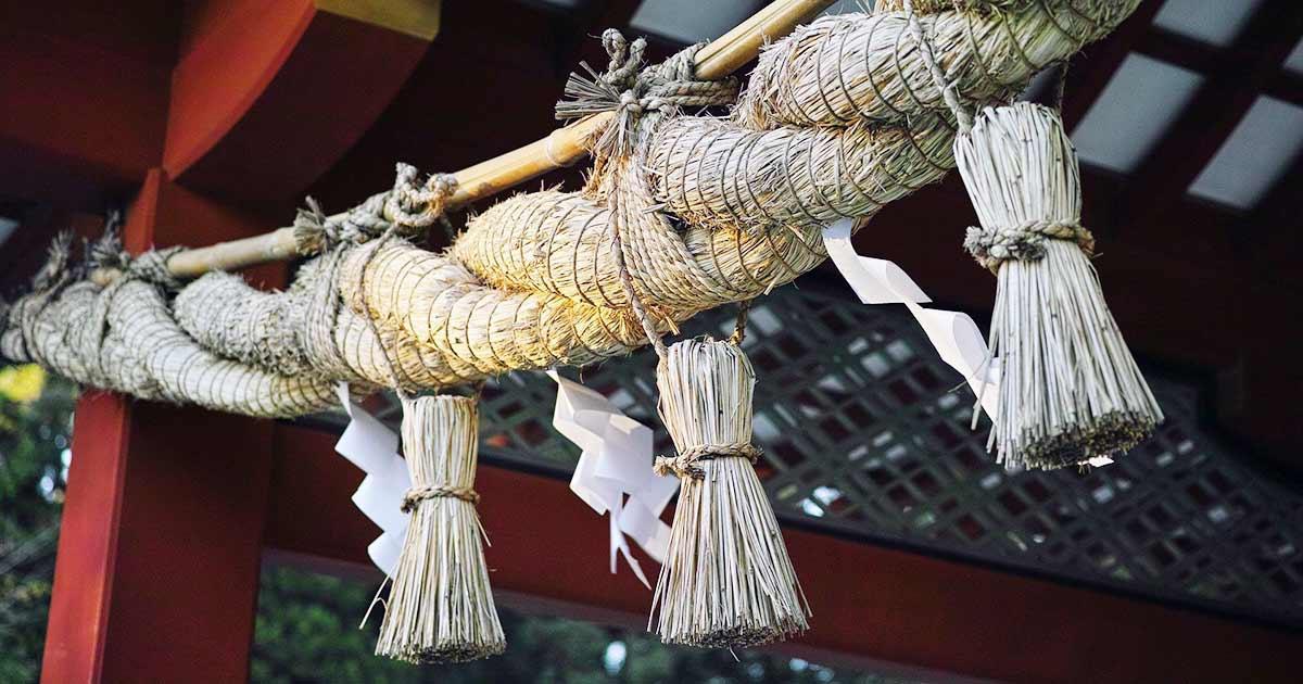 復縁神社のしめ縄